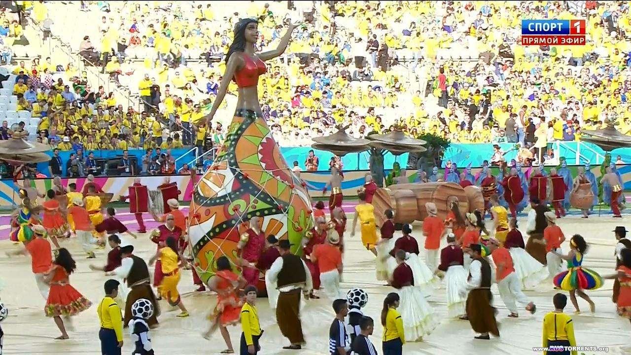 Футбол. Чемпионат Мира - 2014. Церемония открытия [12.06] | HDTVRip 720p