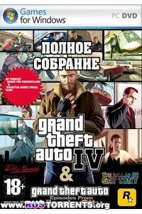 Grand Theft Auto IV: Complete Edition | RePack от RG Games