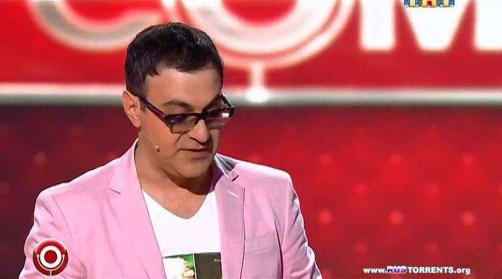 Новый Comedy Club [370] [эфир от 07.06] | SATRip