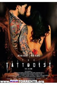 Татуировщик | DVDRip
