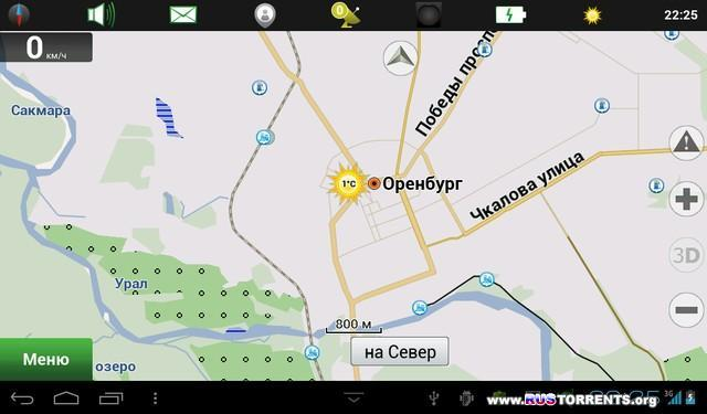 Навител Навигатор v9.2.0.4 | Android | RePack by SevenMaxs