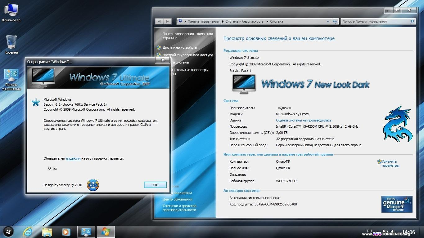 Windows 7 SP1 x86/x64 Ultimate New Look Dark with Activated by -=Qmax=-