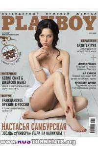 Playboy №7