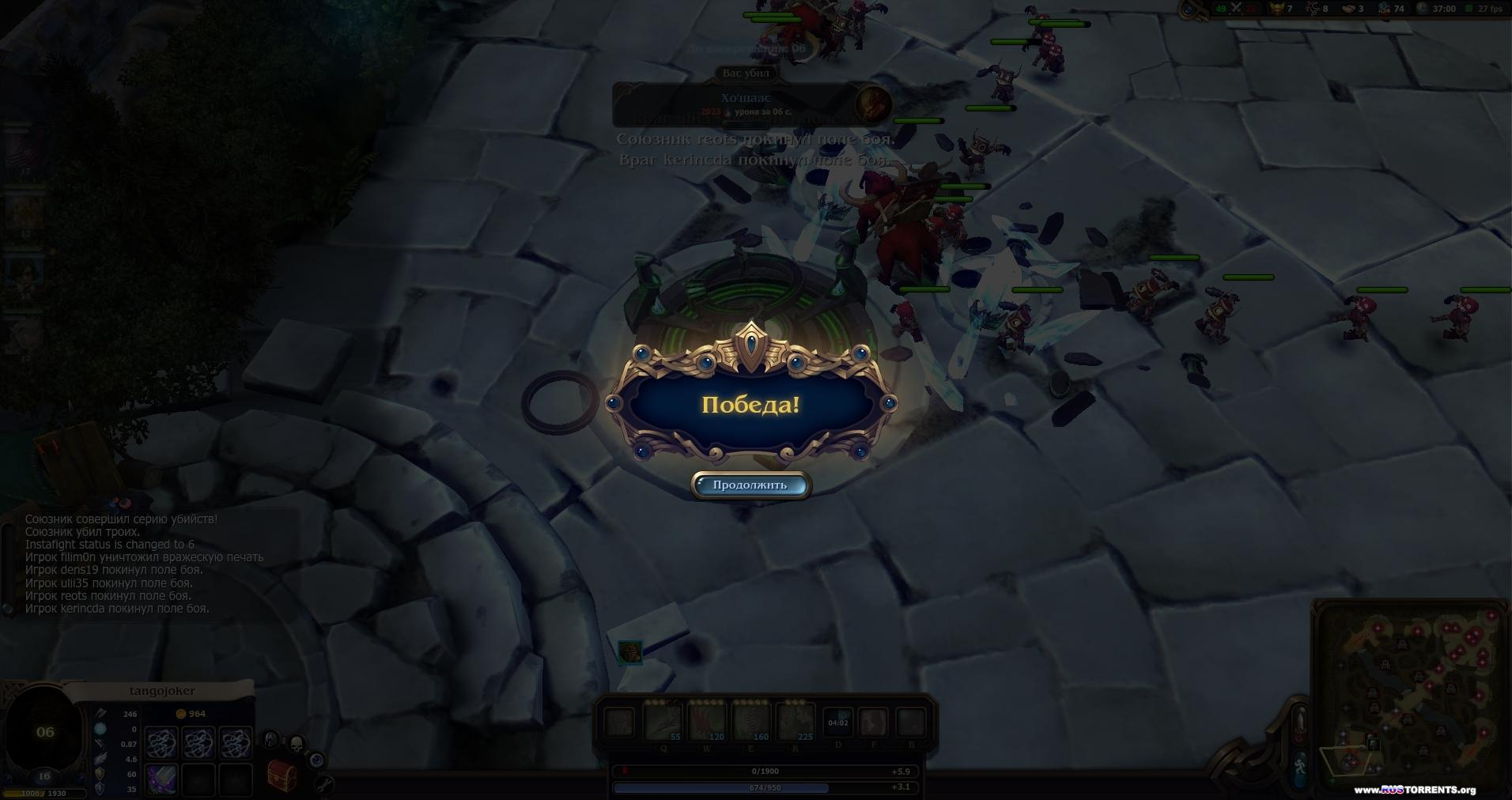 Alvеgia Online: Battle Field (2.35)   PC