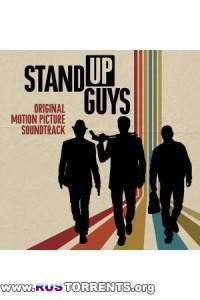 VA - Stand Up Guys [Original Motion Picture Soundtrack]