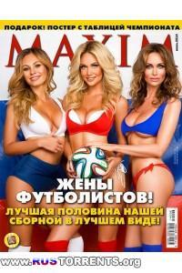 Maxim №6 (Россия)