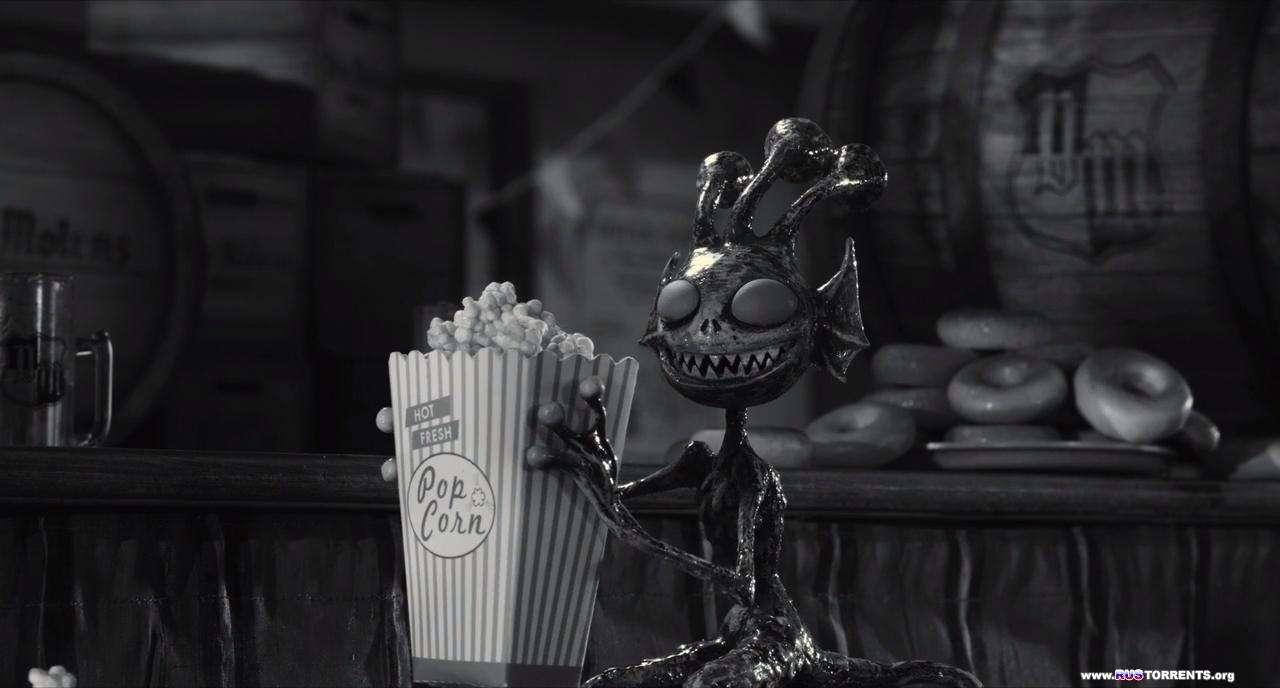 Франкенвини | BDRip 720p