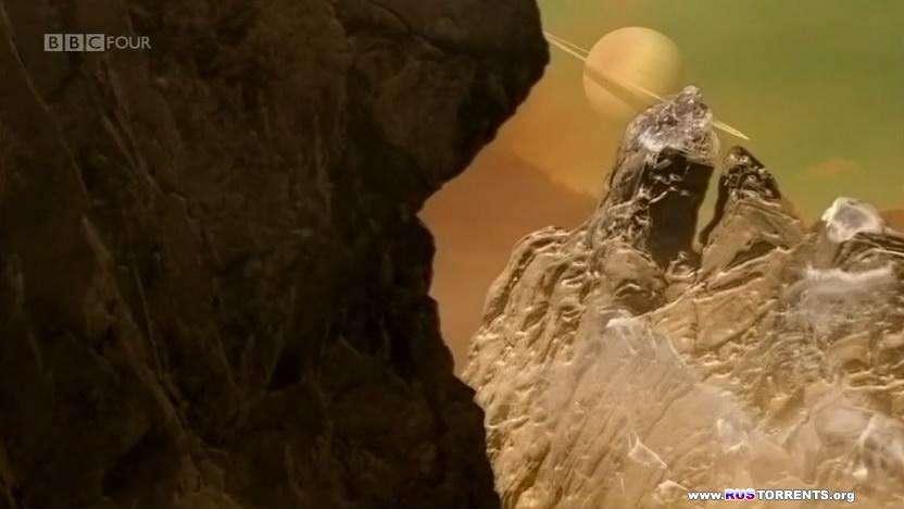 Место назначения - Титан