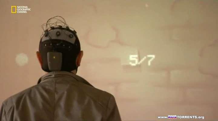 Наука будущего Стивена Хокинга: Люди на заказ | SATRip | D