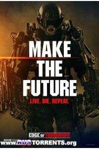 Грань будущего | BDRip | Лицензия
