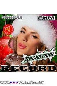 VA - Клубная дискотека Record. Зимняя 50/50