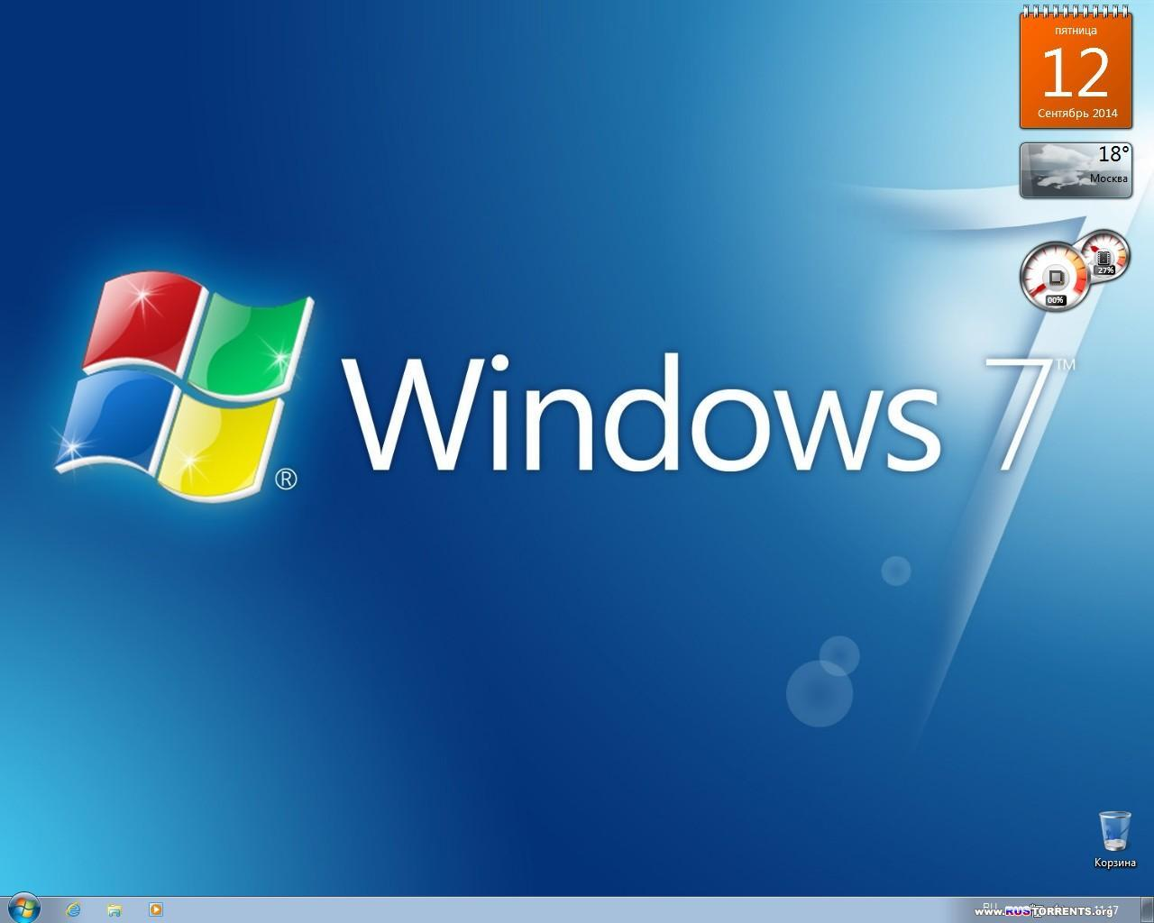 Windows 7 Ultimate SP1 x86/x64 Elgujakviso Edition v12.09.14