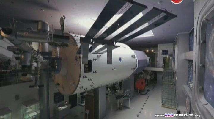 Музей космонавтики | SatRip