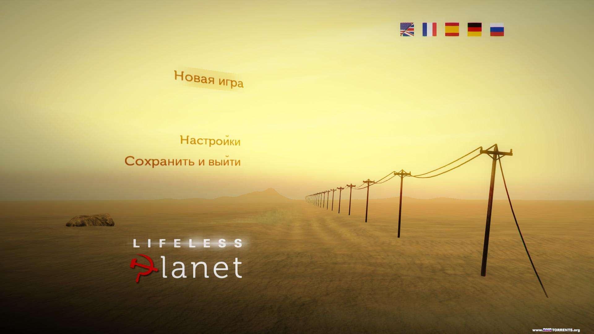 Lifeless Planet [v 1.4] | РС | RePack от R.G. Механики
