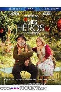 Мои герои  | HDRip | НТВ+