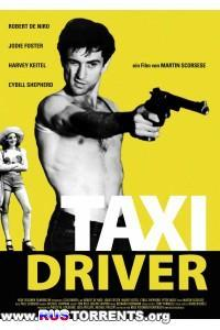Таксист | BDRip