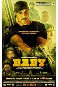Малышка: Бэйби | DVDRip | L2