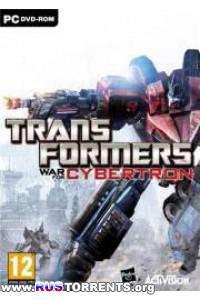 Трансформеры : Битва за Кибертрон | PC | RePack от z10yded