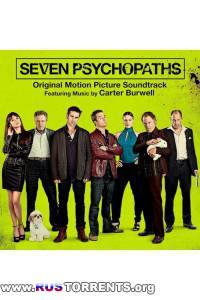 (Soundtrack) Семь Психопатов / Seven Psychopaths