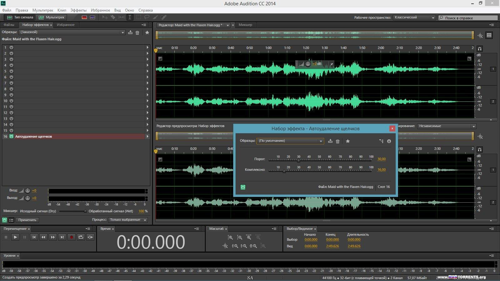 Adobe Audition CC 2014.0.1 Build 7.0.1.5
