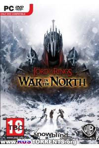 Lord of the Rings: War in the North | RePack от Ultra