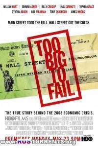 Крах неприемлем: Спасая Уолл-стрит / Слишком крут для неудачи