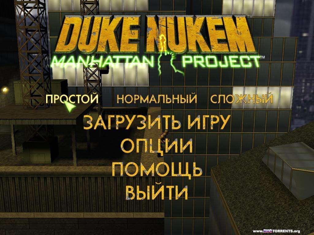 Duke Nukem: Manhattan Project | PC