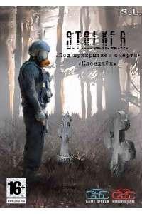 S.T.A.L.K.E.R.: Call of Pripyat - Под прикрытием смерти. Клондайк (2.0) | PC | RePack by SeregA-Lus