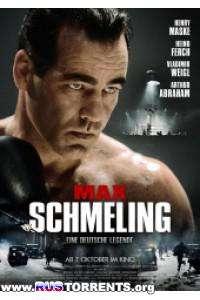 Макс Шмелинг: Боец Рейха | HDRip | Лицензия