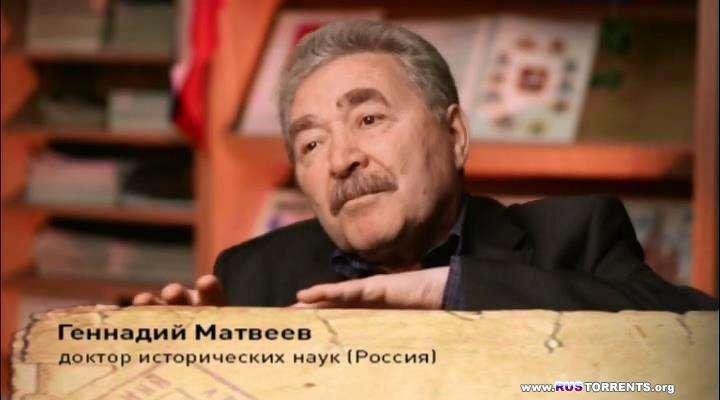 Степан Бандера. Следы на Майдане | SATRip
