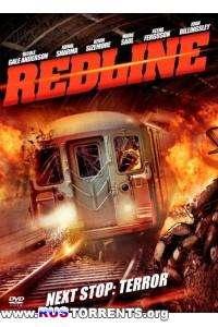 Красная линия | WEBDLRip
