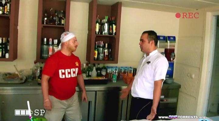 ���� Russia (5 �����)