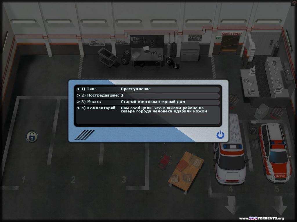 Rescue Simulator 2014 | �� | ��������