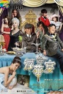 Thần Thám Giá Đáo | An Inspector Calls | San Taam Ka To | 2015 ...