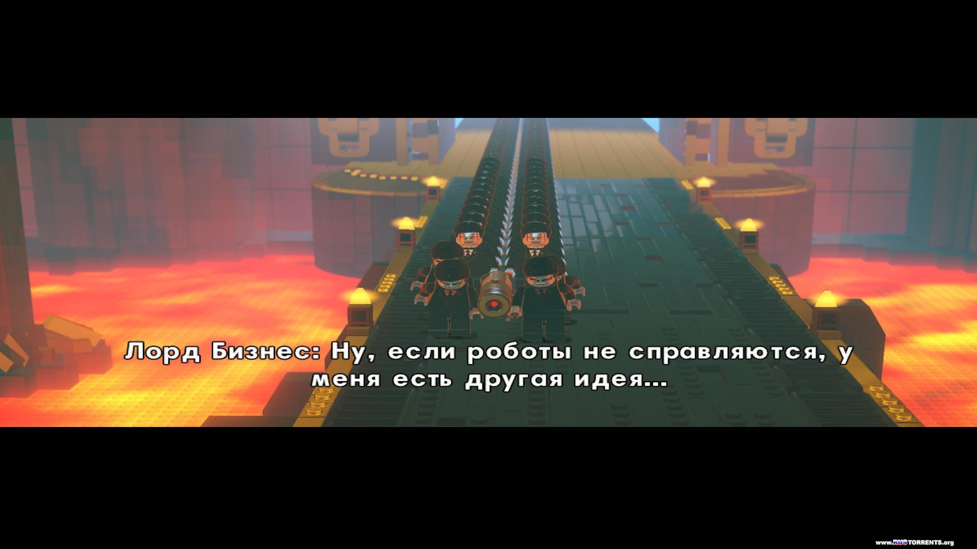 LEGO Movie: Videogame | PC | RePack от Fenixx