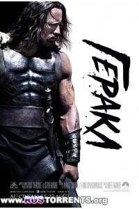 Геракл | BDRemux 1080р | Theatrical | Чистый звук