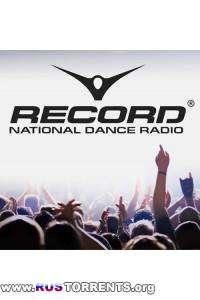 VA - Record Super Chart 337