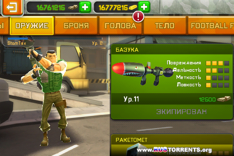 Respawnables v3.1.0 | Android