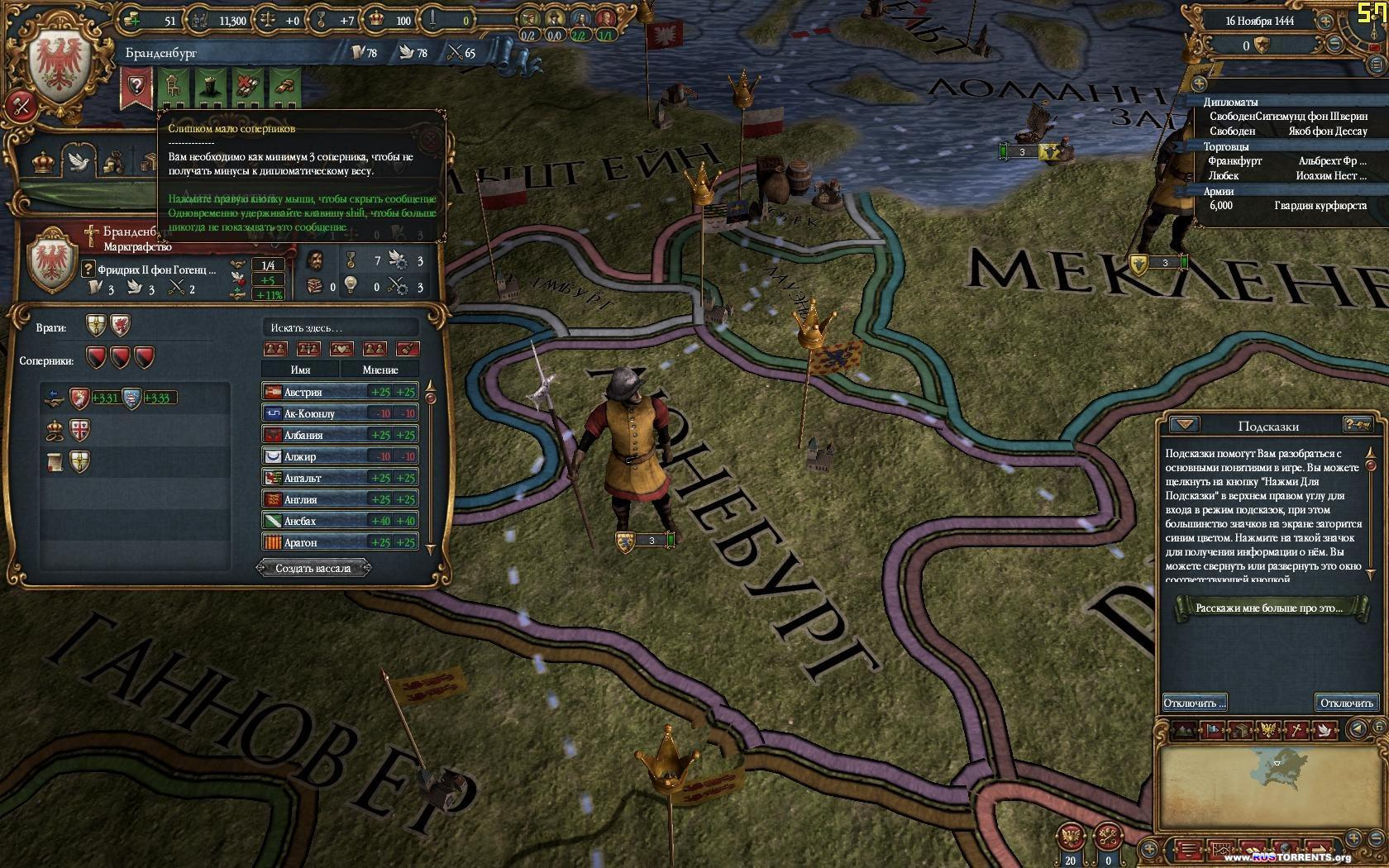 Europa Universalis IV: Common Sense [v1.12.2] | PC | RePack