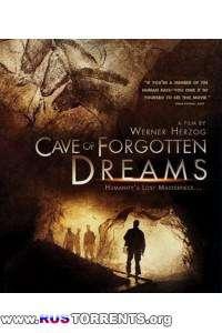 Пещера забытых снов | BDRip