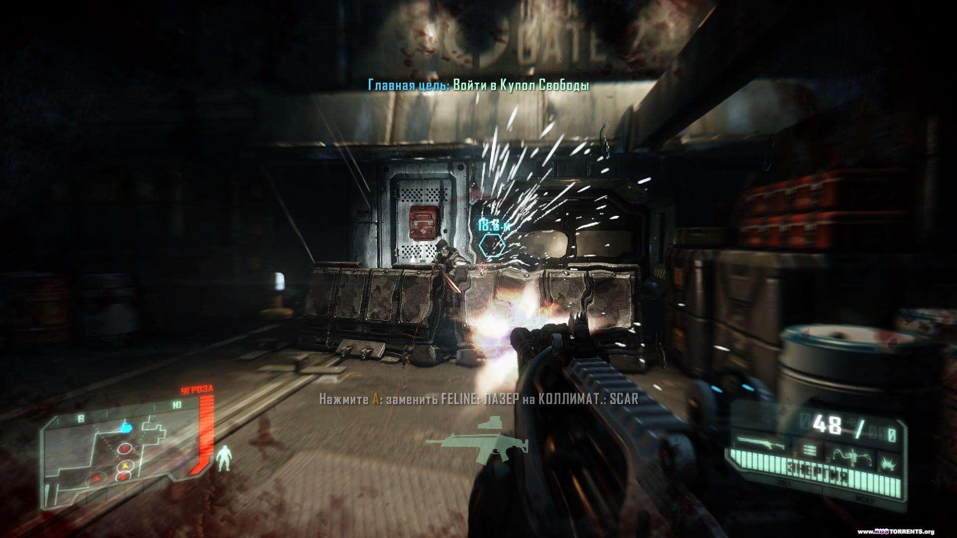 Crysis 3: Hunter Edition [v.1.3] | PC | Rip �� xatab
