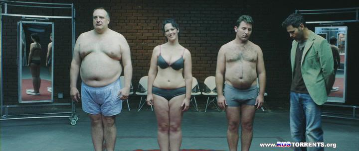 Толстяки