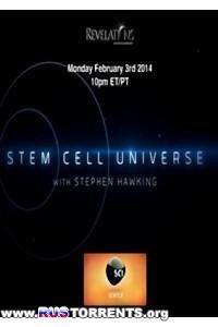 Мир стволовых клеток со Стивеном Хокингом | HDTVRip | D