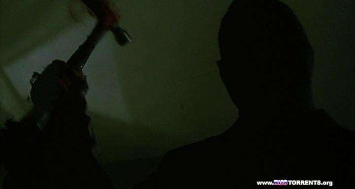 Кошмар дома на холмах | DVDRip