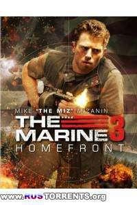 Морской пехотинец: Тыл | HDRip