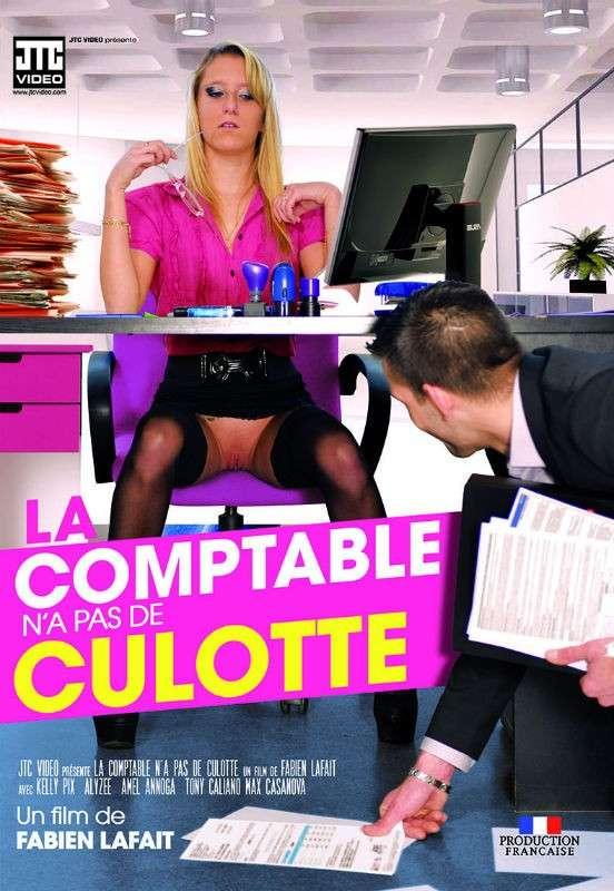 Бухгалтерша без Трусиков | La Comptable Na Pas De Culotte