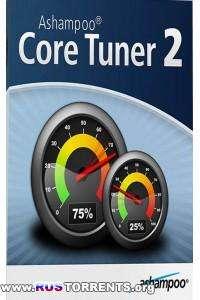 Ashampoo Core Tuner 2.0.1 DC 12.11.2013 [Rus / Multi]