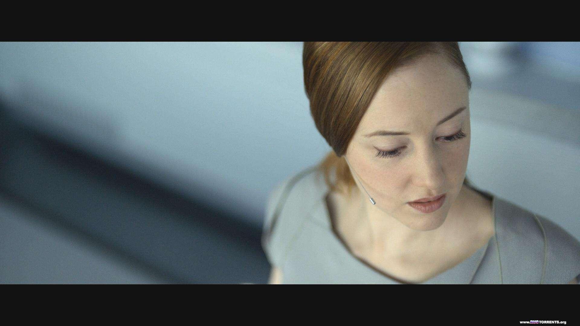 Обливион | BDRemux 1080p | Лицензия