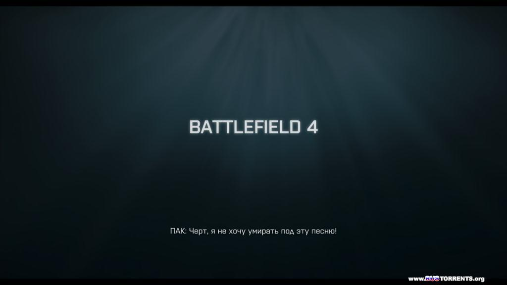 Battlefield 4 [v.1.02 / 2 DLC] | PS3 | RePack By R.G. Inferno