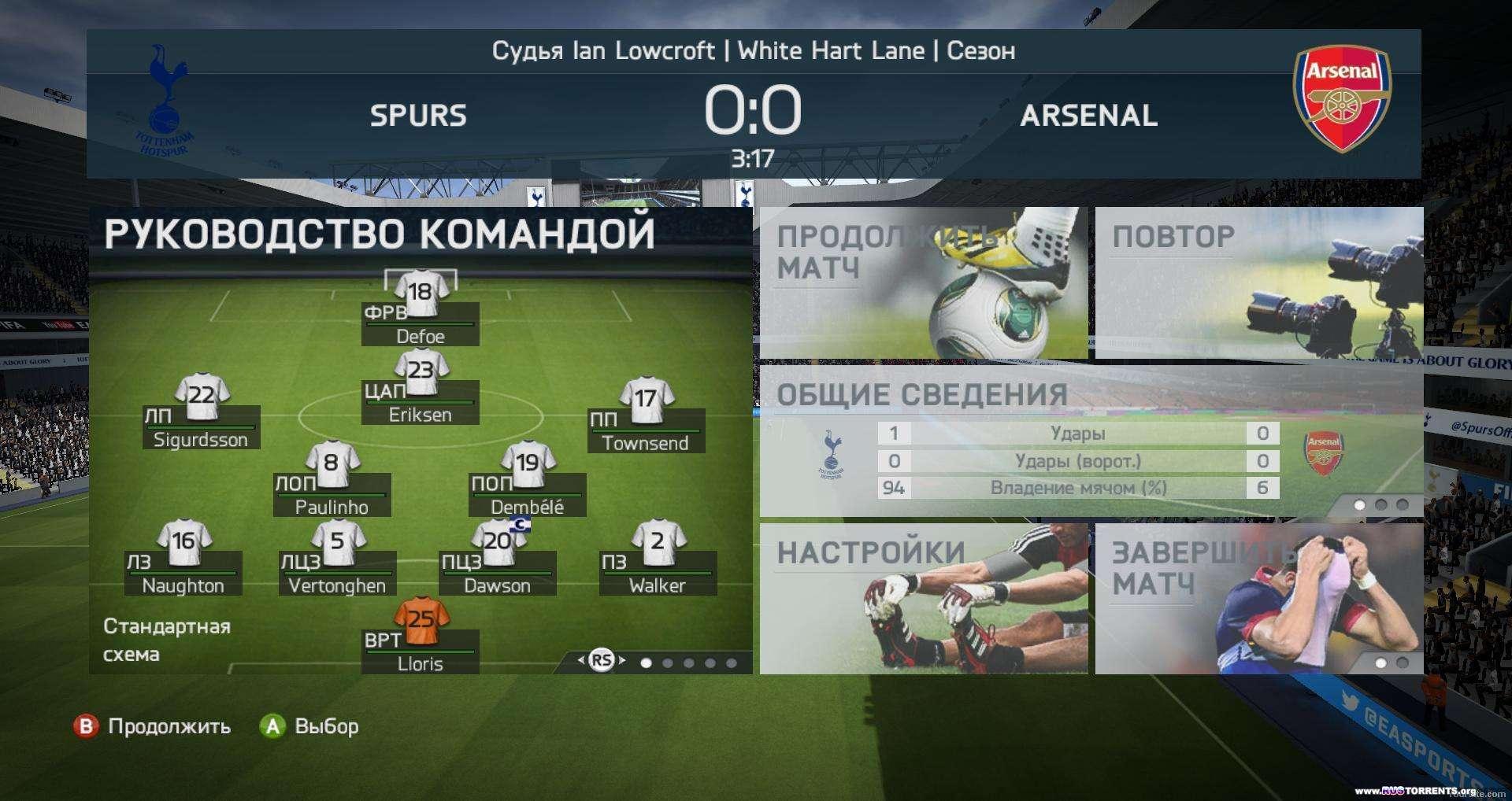FIFA 14 [v 1.2.0.0] | PC | RePack от R.G. UPG